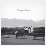 "ALBUM REVIEW: ""Kaputt"" by Destroyer"