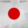 FROM THE NEWS NEST: The Morning Benders release Japan Echo EP