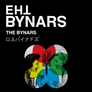 """ALBUM REVIEW: """"Self-Titled"""" by The Bynars"""