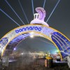 BONNAROO 2011
