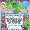 FROM THE NEWS NEST: MWTX Returns To Austin — 2012 Lineup Just Announced