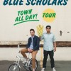 FREE TICKETS: Blue Scholars @ Fillmore, SF 12/5/12