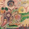"""Wondrous Bughouse"" by Youth Lagoon"