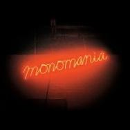 """Monomania"" by Deerhunter"