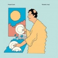 """Monastic Living"" by Parquet Courts"
