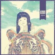 "ALBUM REVIEW: ""151a"" by Kishi Bashi"