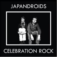 """ALBUM REVIEW: """"Celebration Rock"""" by Japandroids"""