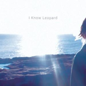 I-Know-Leopard-300x300